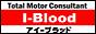 I-Blood(アイーブラッド) | オニキス中之条(群馬) 中古車販売・整備